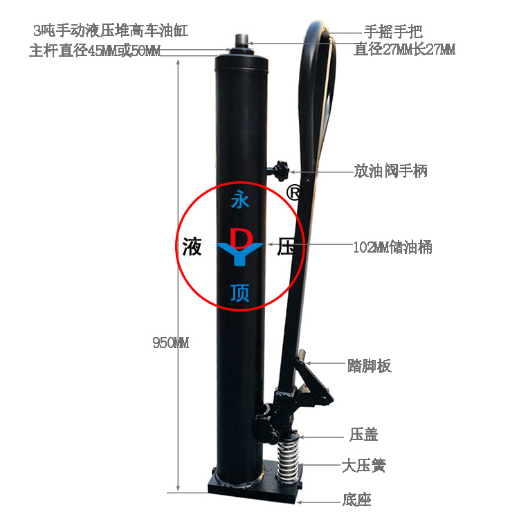 3吨行程800手动液压堆高车油缸 千斤顶 油泵 液压缸
